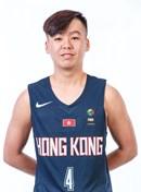 Profile image of Man Tsun CHEUNG