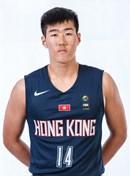Profile image of Kai Wing SIU