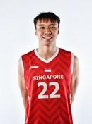 Headshot of Kelvin Hong Da Lim
