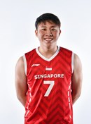 Headshot of Kian Hao Ng