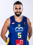 Profile image of Amir SAOUD