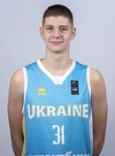 I. Serheiev
