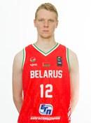 Profile image of Kiryl VINAKURAU
