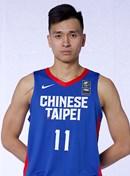 Headshot of Tsung-Han Huang