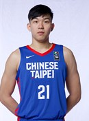 Profile image of Hsiang-Chun TSENG