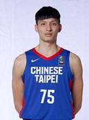 Headshot of Chi-Wei Lee