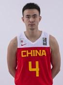 Headshot of Jiwei Zhao