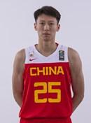 Headshot of Yanhao Zhao