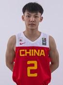 Headshot of Jie Xu