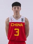 Headshot of Mingxuan Hu