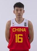 Headshot of Wenbo Lu
