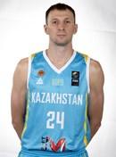 Headshot of Dmitriy Gavrilov