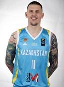 Headshot of Anton Ponomarev