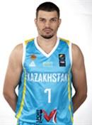 N. BAZHIN