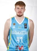 Headshot of Ruslan Aitkali
