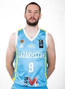 Headshot of Vadim Chsherbak