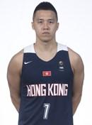 Headshot of Ki Lee