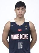 Headshot of Ricky Yang