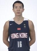 Headshot of Adam Xu