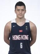 Headshot of Shiu Wah Leung