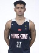 Headshot of Choi Kwan Tsai