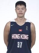 Headshot of Lung Tak Tsoi