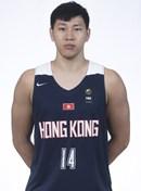 Headshot of Chi Hang Tang