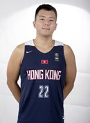 Headshot of Man Kong Yeung