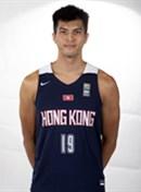 Headshot of Chun Yin Choi