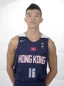 Headshot of Ho Kim Chan