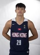 Headshot of Man Hin Leung