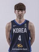 Headshot of Nakhyeon Kim