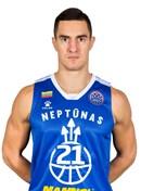 Profile image of Simas GALDIKAS