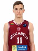 Profile image of Dominykas BUTKA