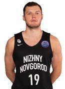 Profile image of Ivan STREBKOV
