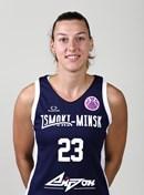 Profile image of Lenka BARTÁKOVÁ
