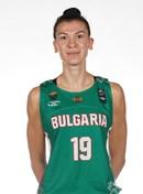 Headshot of Dimana Georgieva