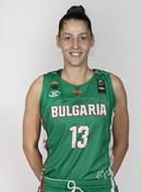 Headshot of Radostina Dimitrova