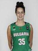 Headshot of Gabriela Nikolova