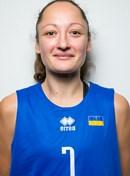 Headshot of Krystyna Matsko