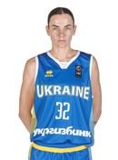 Headshot of Liudmyla Naumenko