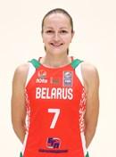 Headshot of Yuliya Rytsikava