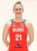Headshot of Viktoryia Hasper