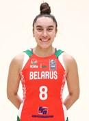 Headshot of Tatsiana Likhtarovich