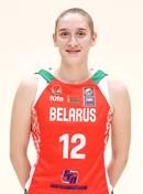 Headshot of Aryna Masko