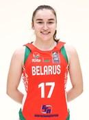 Headshot of Yuliya Vasilevich