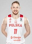 Headshot of Aleksander Dziewa