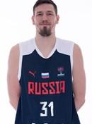 Headshot of Evgeny Valiev