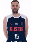 Headshot of Maxim Grigoryev