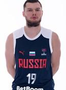 Headshot of Ivan Strebkov